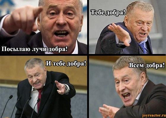 http://lomov.net/images/zhirik.jpg